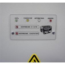 Бюджетная система автоматического запуска генератора АВР-3-3-40 для генераторов до 20 кВт