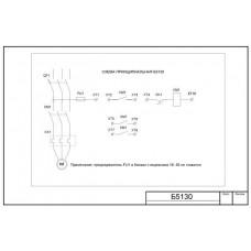 Блок управления двигателем Б5130-1874-УХЛ4 IP00 Т.р.0,4-0,63А