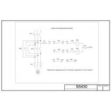Блок управления АД с к/з ротором Б5430-1874-УХЛ4 IP00 Т.р.0,4-0,63А